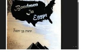 bondman in egypt