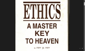 Ethics A Master Key To Heaven