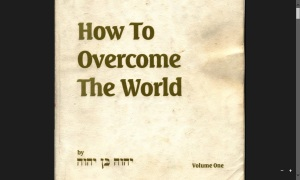 how to over com the world