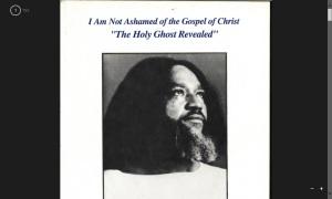 I am Not Ashamed of the Gospel of Christ - The Holy Ghost Revealed