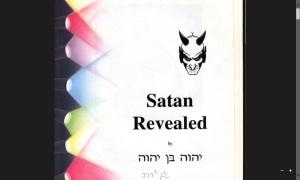 Satan Revealed