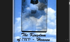 The Kingdom of Yahweh - Heaven