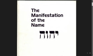 The Manifestation Of The Name