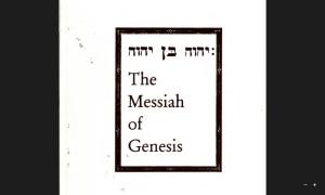 The Messiah of Genesis