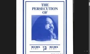 The Persecution of Yahweh Ben Yahweh