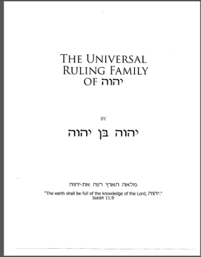THE UNIVERSAL RULING FAMILY COVER