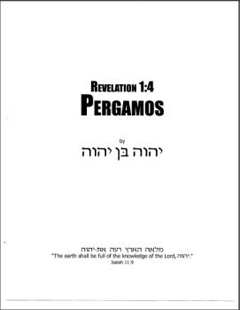 PERGAMOS COVER