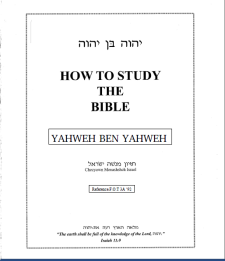 how-to-study-the-bible-cover